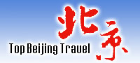Top Beijing Travel