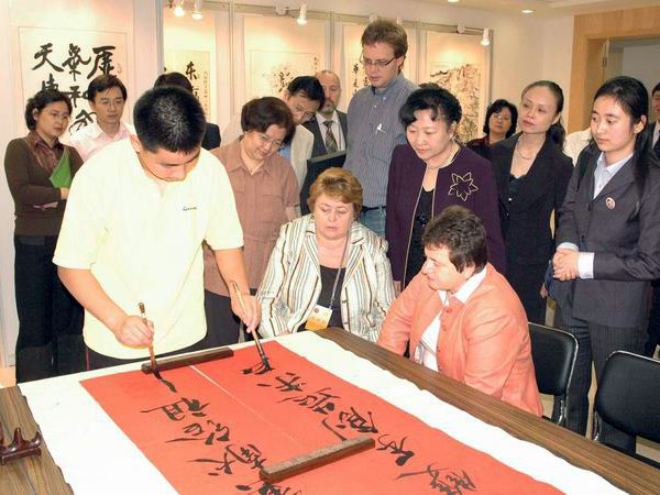 Learn to Write Chinese Calligraphy