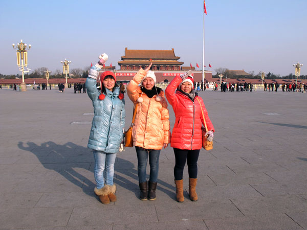 One Day Beijing City Essence Tour