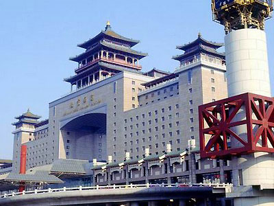 Beijing Railway Station to Hotel in the City